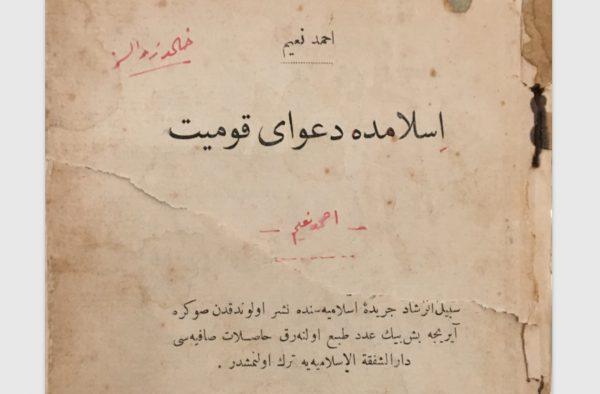 """TurkishLiterature.net Koleksiyonu: Babanzade Ahmed Naim'in """"İslam'da Dava-yı Kavmiyet"""" adlı kitabı (Osmanlıca)"""