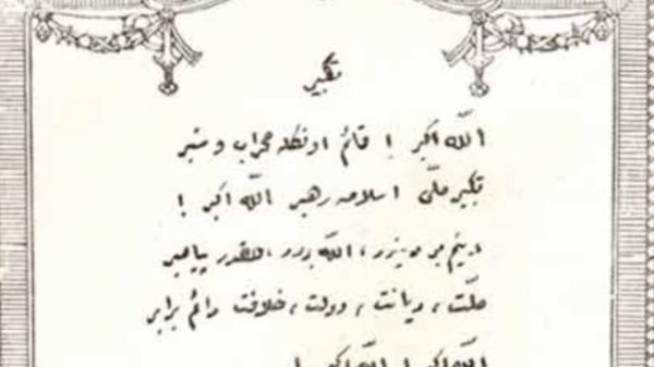 """Abdülhak Hamit'in kendi el yazısından """"Tekbir"""" adlı şiiri"""