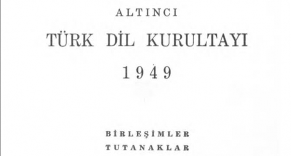 Feridun Ankara isimli öğretmenin 6. Türk Dil Kurultayındaki konuşması